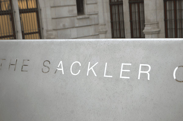 the sackler courtyard
